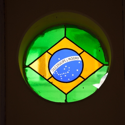 Bandeira atual da República Federativa do Brasil / Flag of the Federative Republic of Brazil
